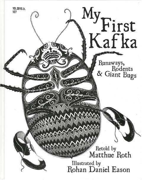 My First Kafka
