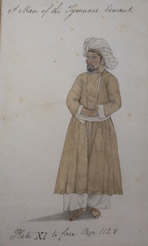 BL Add Or 4676 Delhi c. 1810