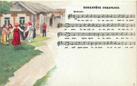 Folk-Song A.868.z