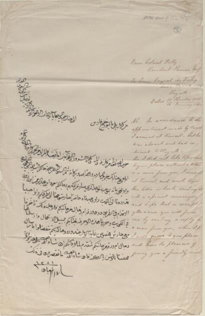 Lewis Pelly  to Amir Faysul ibn Torky aul Saood