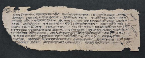 EAP759_1_2-EAP759_Mahabharata2_010_tif_L