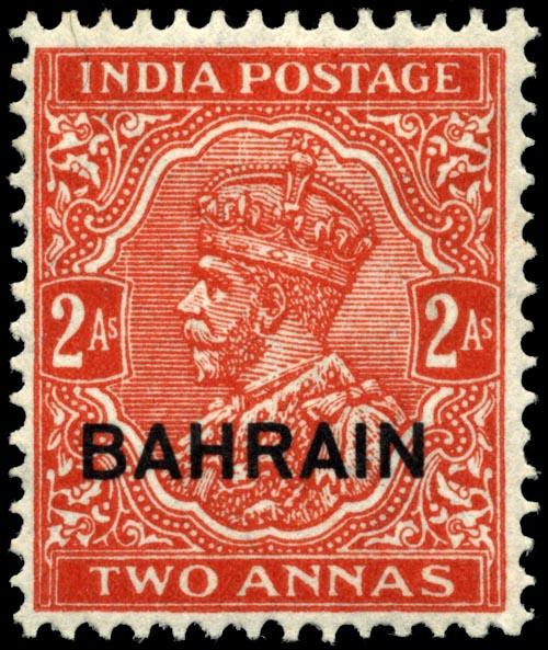 Stamp_Bahrain_1935_2a