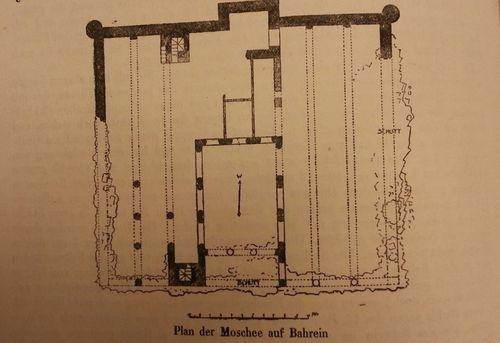 Manama 1
