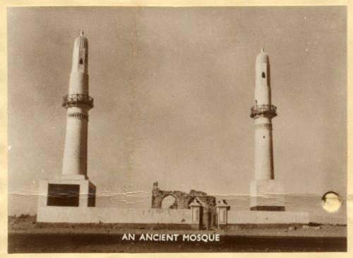 Manama 2