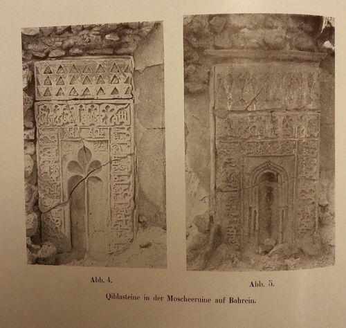 Manama 3