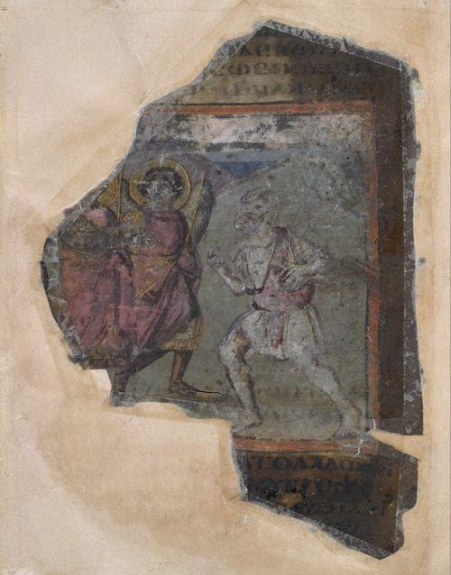 Cotton MS Otho B VI f. 26v C7910-05