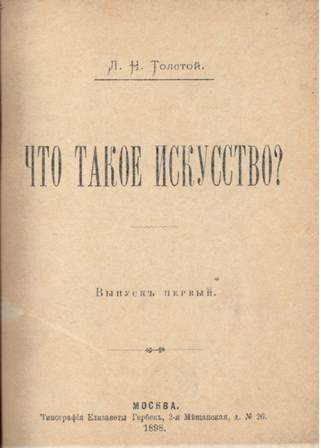 Tolstoy What is Art