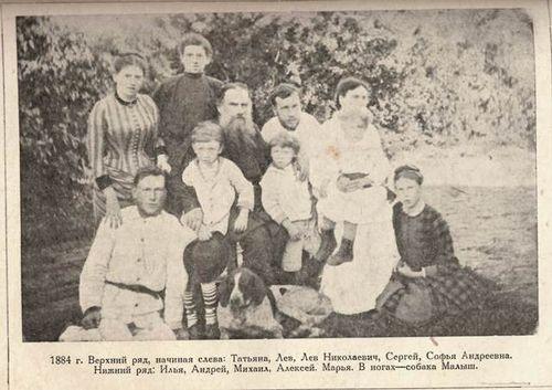 Ilya Tolstoy family picture