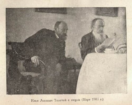 Ilya Tolstoy and father
