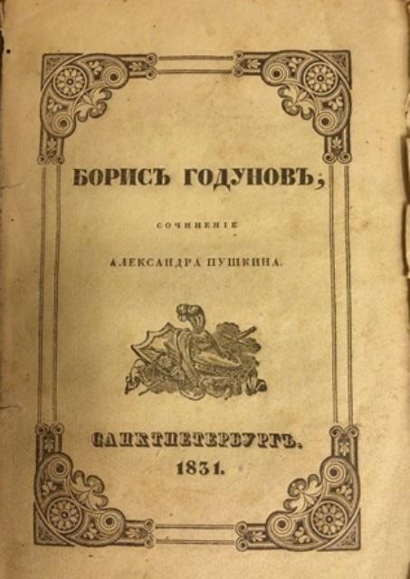 Boris Godunov front cover