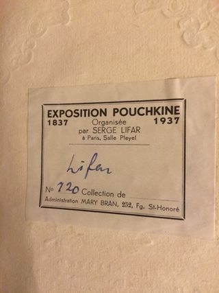 Boris Godunov-Lifar's stamp 2