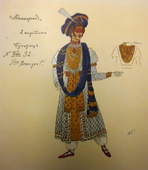 Lermontov Maskerade 2