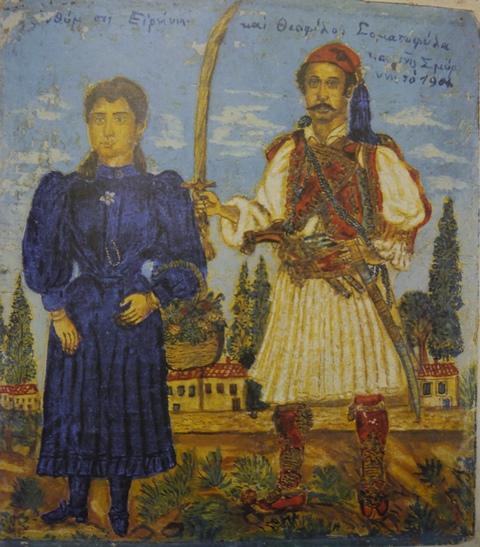 CM Theophilos Fig.1. Theophilos & Eirene P1070167