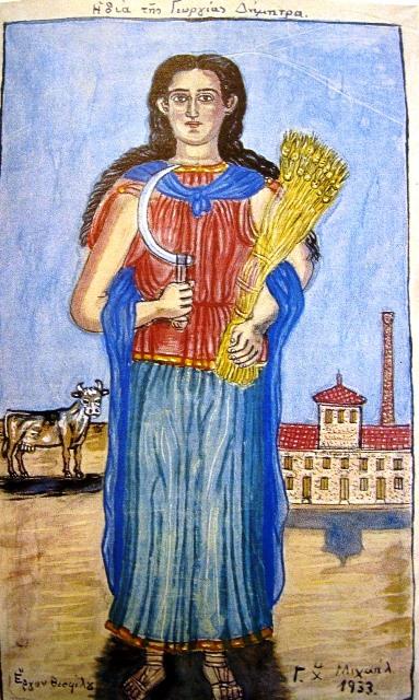 CM Theophilos Fig.3. Demetra