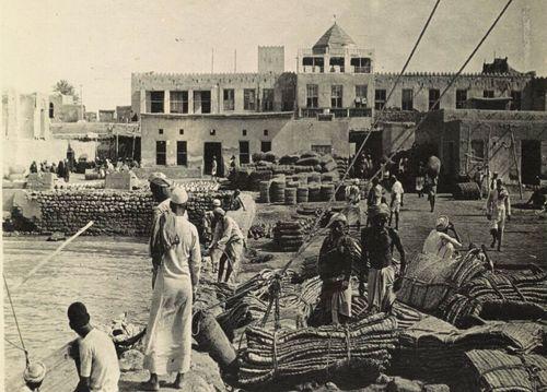 Bandar Abbas 1