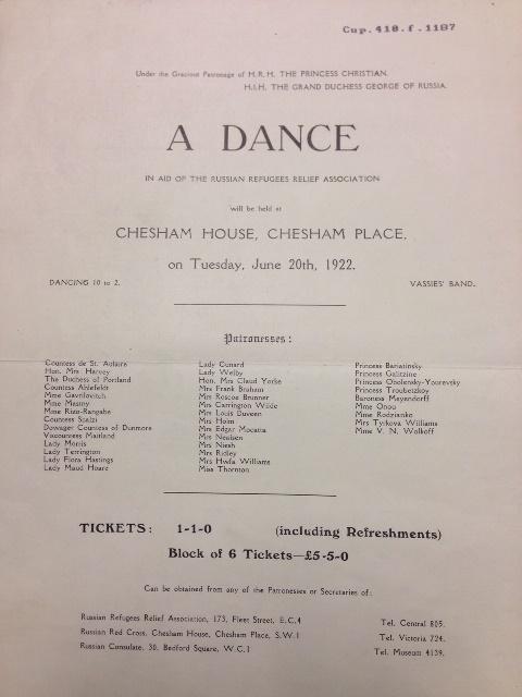 RRRA dance