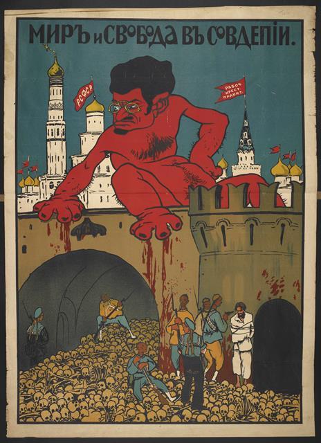 Lenin Trotsky Cartoon Against Trotsky