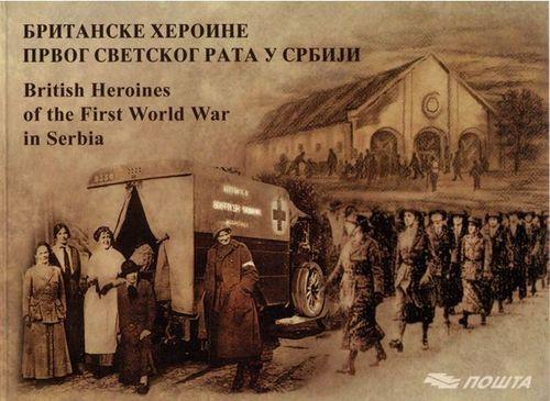 British Heroines in WW1 Serbia_2