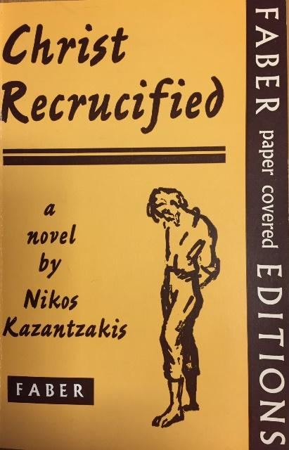 Kazantzakis English